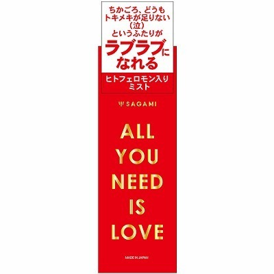 ALL YOU NEED IS LOVE 30ml(フェロモン香水)
